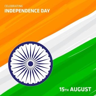 Tri colore bandiera indiana sfondo con independence day lettering