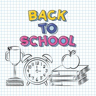 Trofeo, sveglia, libri e mela, ritorno a scuola doodle disegnato su un foglio di griglia