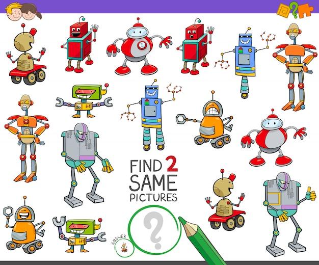 Trova due stessi personaggi robotici per i bambini
