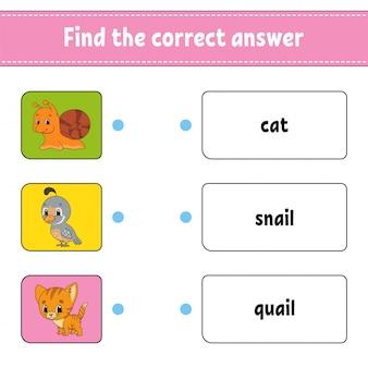 Trova la risposta corretta.