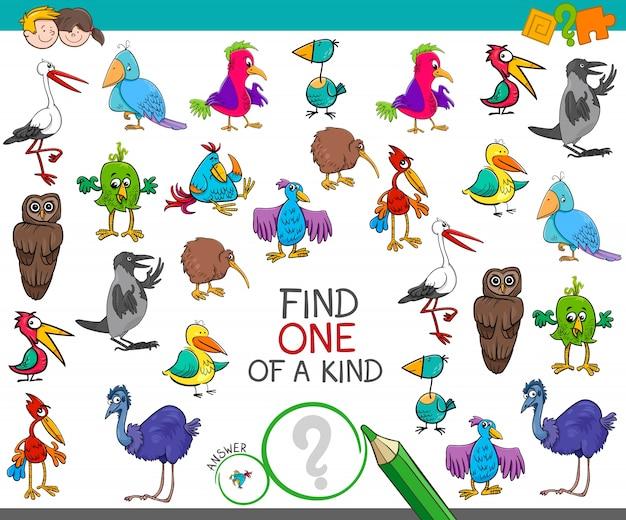 Trovare uno di un tipo con i personaggi degli uccelli