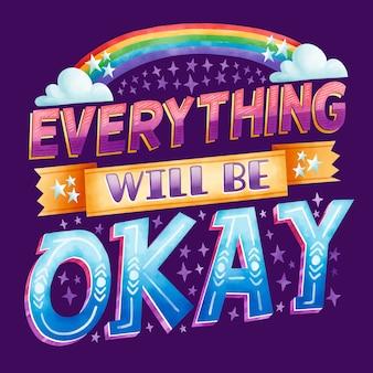 Tutto andrà bene