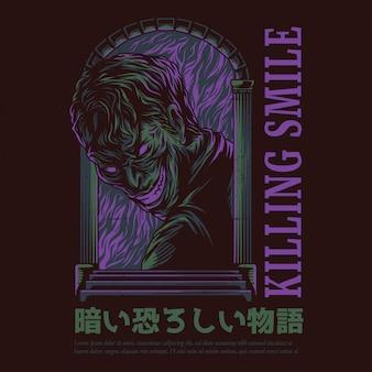 Uccidere il sorriso