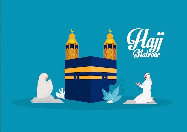 Umrah hajj prega le persone saudite preghiere musulmani mabrour viaggiano makkah al haram moderno
