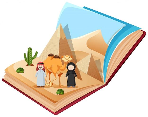 Un libro popup di deserto