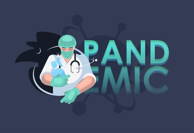 Un medico in una maschera protettiva. lavoro eroico di un dottore. la lotta del personale medico contro la pandemia.