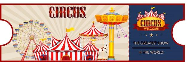 Un modello di biglietto del circo