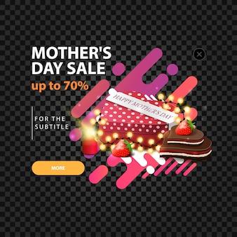 Un modello pop-up per un sito con uno sconto in onore della festa della mamma
