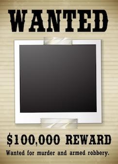 Un poster ricercato