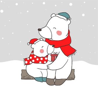 Un regalo per un giorno d'inverno con orso