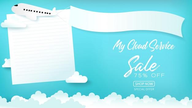 Una landing page della pagina di promozione