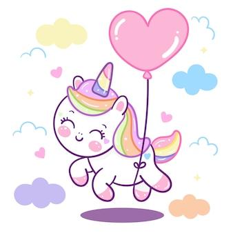 Unicorno carino con palloncino a cuore