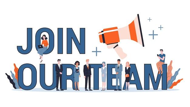 Unisciti a noi concetto. idea di reclutamento e ricerca dei dipendenti. la donna con il megafono fa l'annuncio. illustrazione