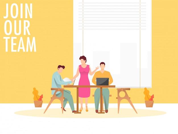 Unisciti al nostro concetto di squadra con uomini e donne d'affari che lavorano insieme sul posto di lavoro.