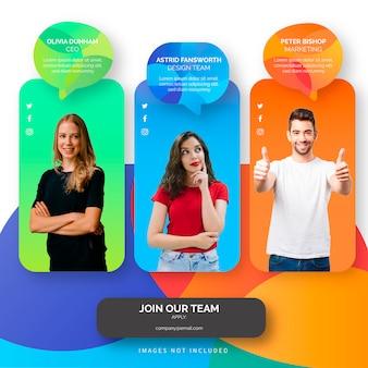 Unisciti al nostro modello di squadra con forme colorate