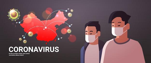 Uomini che indossano maschere protettive per prevenire il concetto di virus dell'epidemia wuhan coronavirus pandemia rischio sanitario medico cinese mappa ritratto orizzontale