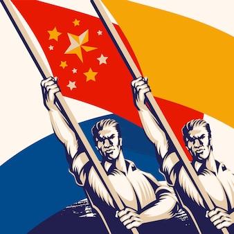Uomini di patriottismo che tengono l'illustrazione di vettore della bandiera in bianco