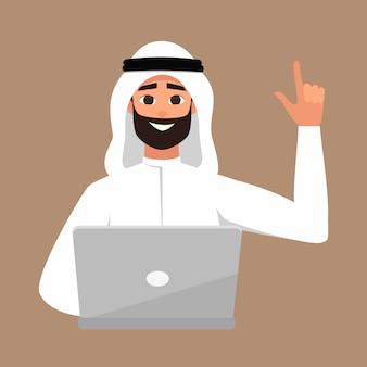 Uomo arabo con laptop