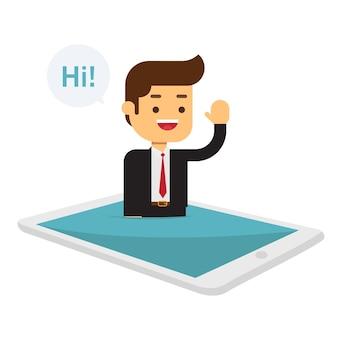 Uomo d'affari sulla pagina web sullo schermo del laptop