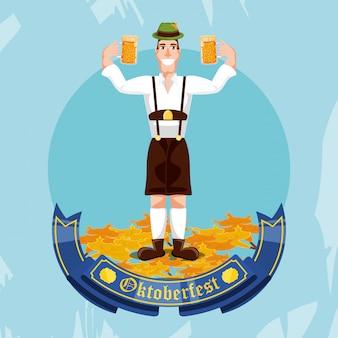 Uomo tedesco con birra celebrazione più oktoberfest