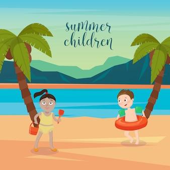 Vacanze al mare per bambini. ragazze e ragazzi che giocano sulla spiaggia. illustrazione vettoriale