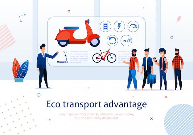 Vantaggio di trasporto eco vantaggio di scooter per bici elettriche