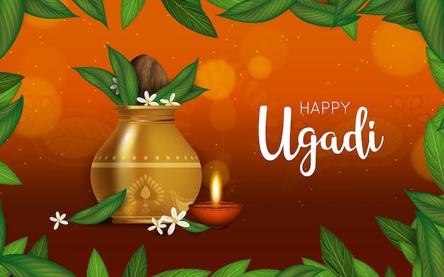 Vaso e foglie di fiore ugadi realistici
