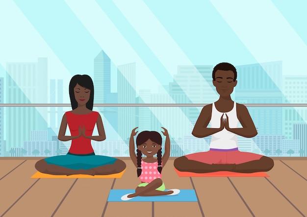 Vector l'illustrazione della famiglia dell'africano nero che medita nella stanza di forma fisica sulla città moderna.