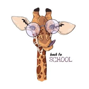 Vector schizzi di illustrazioni. ritratto di giraffa divertente in bicchieri di scuola.