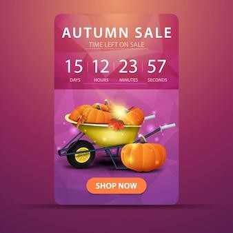 Vendita autunno, banner web con conto alla rovescia per la fine della vendita con giardino carriola