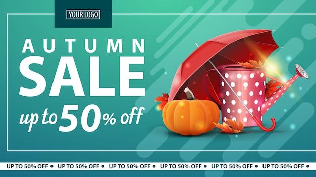 Vendita autunno, banner web orizzontale sconto per negozio online con annaffiatoio da giardino
