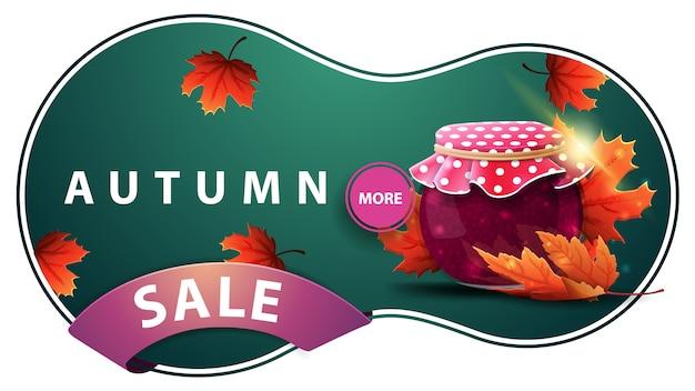 Vendita d'autunno, moderno sconto verde banner con barattolo di marmellata e foglie di acero