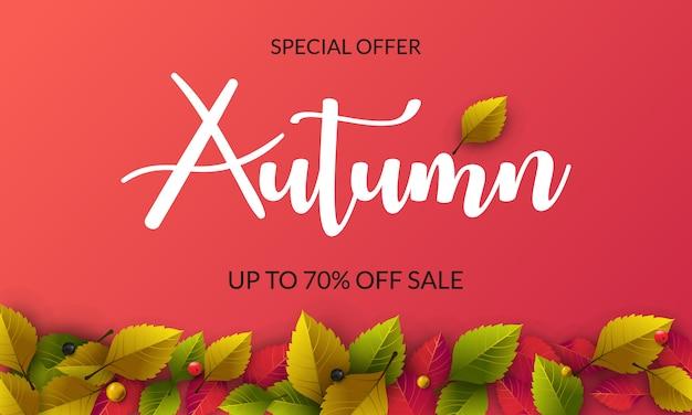 Vendita di autunno banner vendita di acquisto