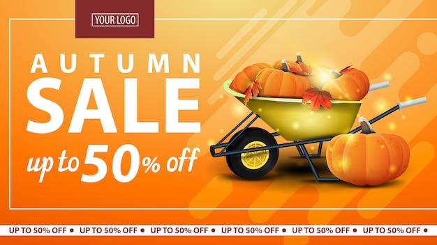 Vendita di autunno, sconto banner web orizzontale per negozio online con giardino carriola