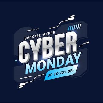 Vendita di cyber monday per la promozione