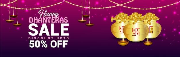 Vendita di dhanteras per intestazione del sito web o design di banner con vasi di monete d'oro