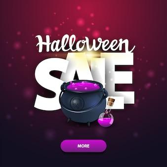 Vendita di halloween, banner web quadrato con grandi lettere, pentola della strega con pozione