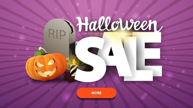 Vendita di halloween, banner web viola orizzontale con grandi lettere, pietra tombale e zucca jack