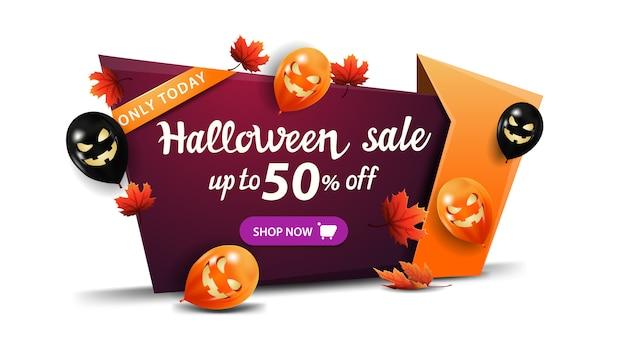 Vendita di halloween, fino al 50% di sconto, banner sconto orizzontale in stile cartone animato con palloncini di halloween, foglie autunnali e pulsante