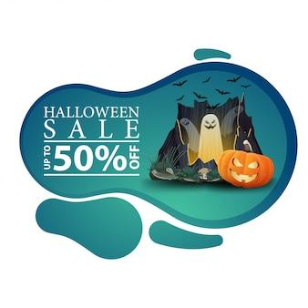 Vendita di halloween, fino al 50% di sconto, moderno banner verde sconto sotto forma di linee morbide per il tuo business con