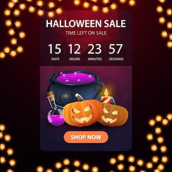 Vendita di halloween, sconto banner verticale rosa con promozioni timer conto alla rovescia