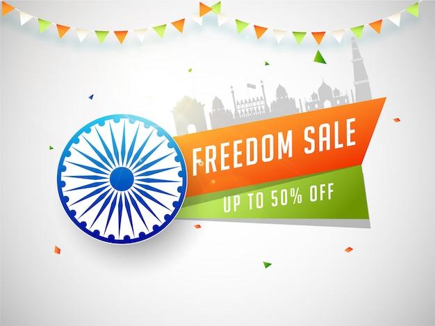 Vendita di libertà banner independence day indiano.