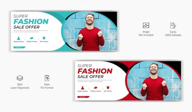 Vendita di moda offerta social media post facebook copertina pagina timeline modello di banner sito web online