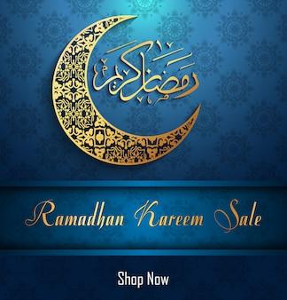 Vendita di ramadan kareem con falce di luna e calligrafia araba