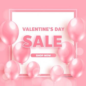 Vendita di san valentino con palloncini rosa. disegno vettoriale realistico per un negozio e vendita banner.