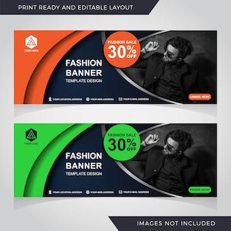 Vendita modello di banner design