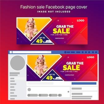 Vendita pagina di copertina di facebook