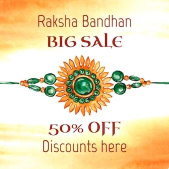 Vendite dell'acquerello di raksha bandhan