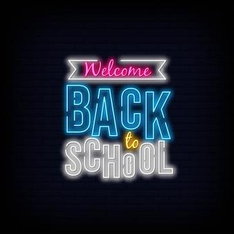 Vettore al neon del modello di progettazione della cartolina d'auguri di ritorno a scuola