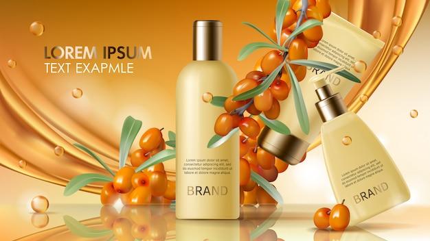 Vettore dei cosmetici dell'olivello spinoso